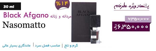 Black Afgano