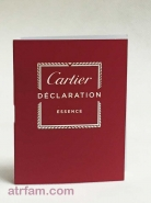 Declaration Sample مردانه