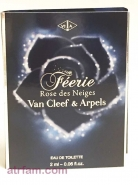 Feerie Van Cleef & arpels Sample زنانه