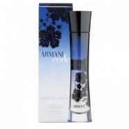 Armani Code Women زنانه